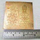 Copper Shree Shubh Ma Dhan Laxmi Kuber Bhandari Combo Sampurna Yantra 3 Inch Big Size