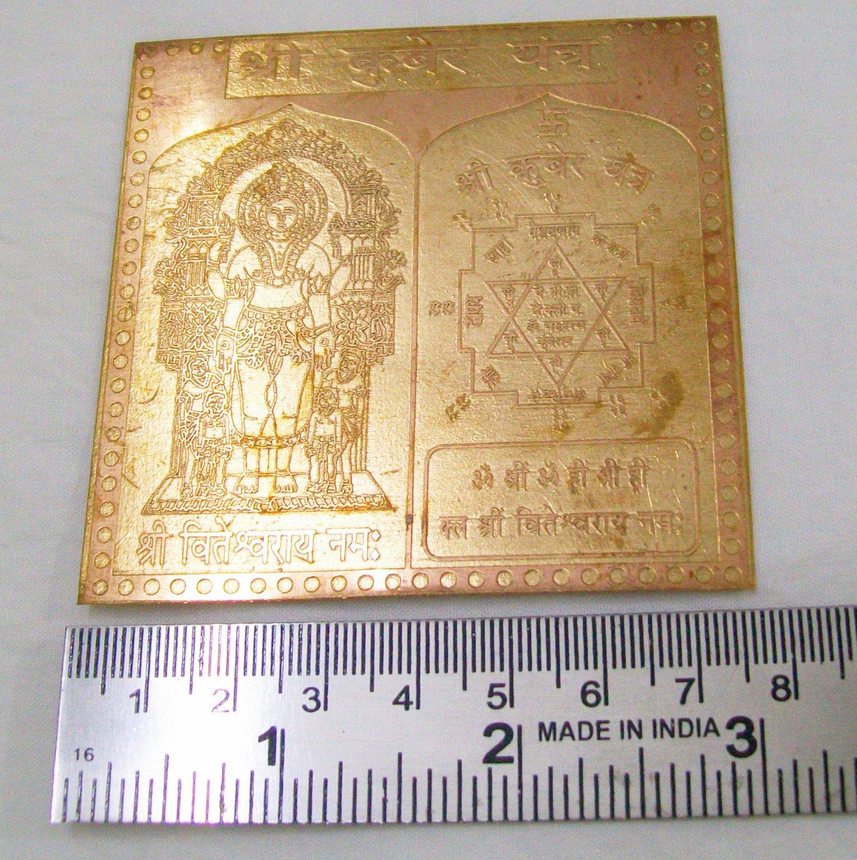 3 Inch Copper Metal Kuber Yantra Money Wealth Home Pooja Vastu Big Size