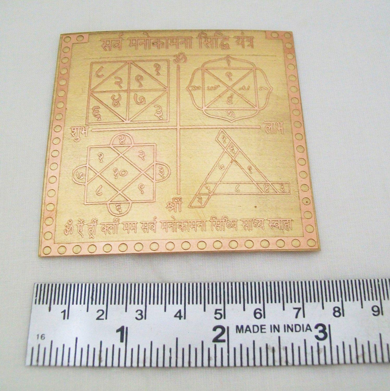 3 Inch Sarva Manokamna Siddhi Yantra Copper Metal Wish Fulfillment Yantra Big Size