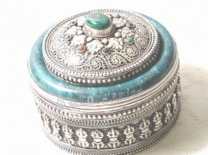 Antique Asian China Tibetan Style Silver Jewelry Box