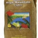 Jamaican High Mountain Coffee Whole Beans - 1 pound