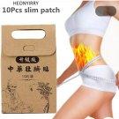 Chinese Medicine Slimming Navel Sticker Slim Patch Lose Weight Fat Burning X20 pcs