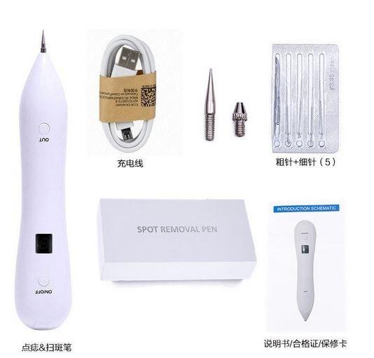 Plasma Pen Spot Pores Skin Tag   Dot Freckle Pimple  Tool Deep   Wart Mole Removal Pen