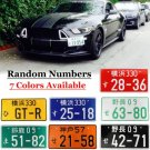 Universal Car Japanese License Plate Number Plates