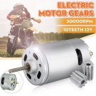 DC Motor 12V 30000 RPM for Children Electric Car,RC Ride, Baby Car