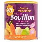 Marigold Less Salt Swiss Vegetable Bouillon - 150g  from UK