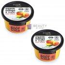 2X ORGANIC SHOP Avocado & Honey Express Repair Hair Mask 250ml 8.5 fl oz from UK