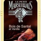 2X Le  Petit Marseillais-( Sandalwood Vanilla,)- Men Shower gel 250 ml From France