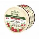2 X   Green Pharmacy Natural Face Cream Anti-aging & Nourishing Cranberry 150ml rom UK