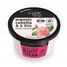 2X Organic Shop Organic Shop Body Cream Japanese Camellia Organic Camellia & 5 Oils 250ml UK