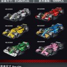 Technical Series Simulation Formula F1 Racing Car Model Building Blocks Bricks