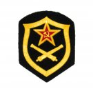 Patch Military Russia Vintage Soviet Union Communist Red Star Soviet Army Stuff - Artillery -