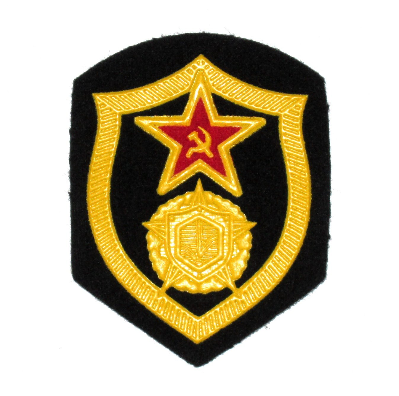 Patch Vintage Army Russia Soviet Union Communist Red Star USSR - Chemical Defence