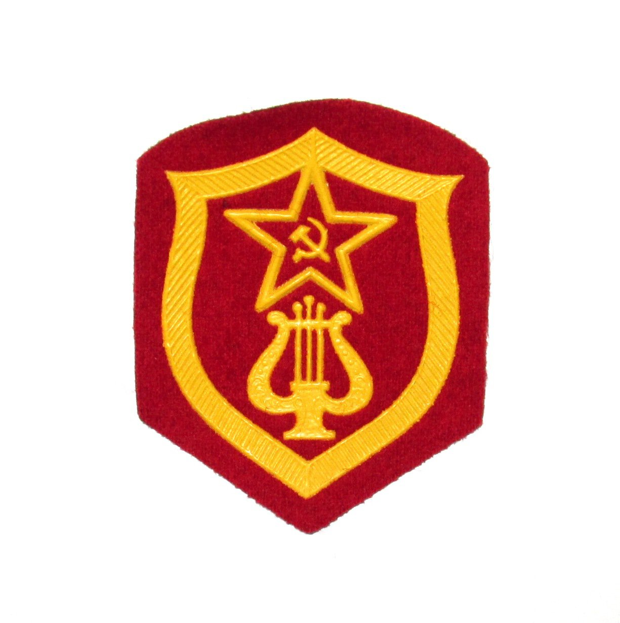 Russia Soviet Union Army Patch - Original - - Military Musicians - in all USSR Branches -
