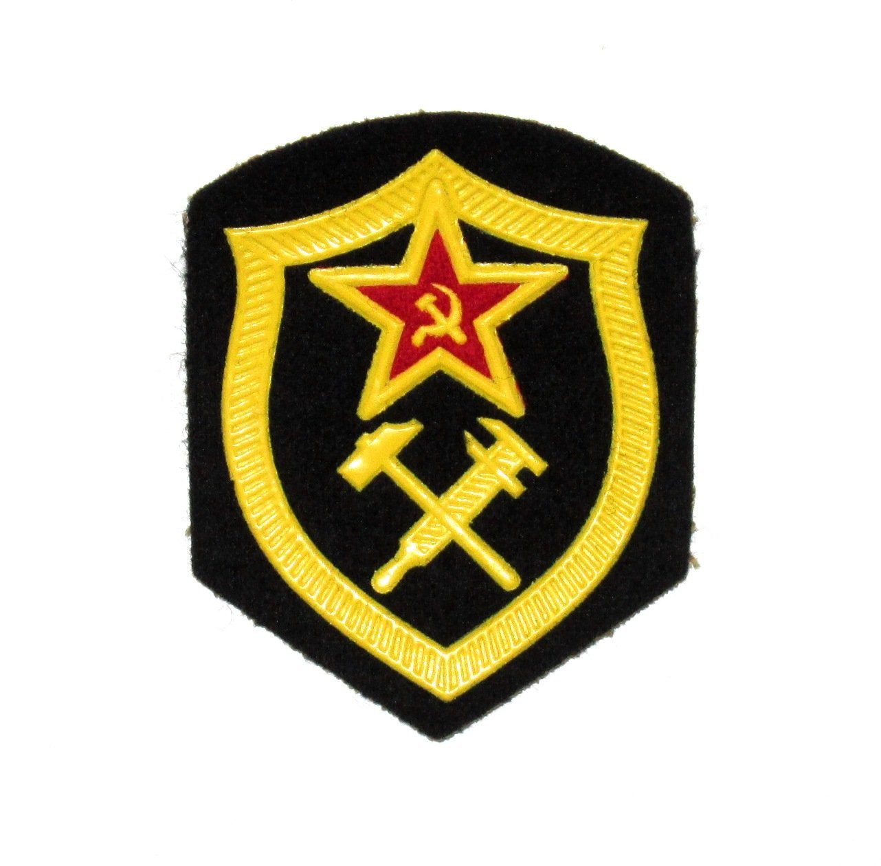 Patch Military Russia Vintage Soviet Union Communist Red Star Soviet Army  - Technical Troops