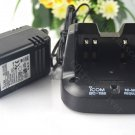 Desktop Charger for Icom Radio F3001 F4001 F3101D F4101D IC-V80 IC-T70 BC192 for BP264 battery
