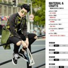 idjewelry fashion Slim casual cool holiday gift space cotton jacket collar male students NY007