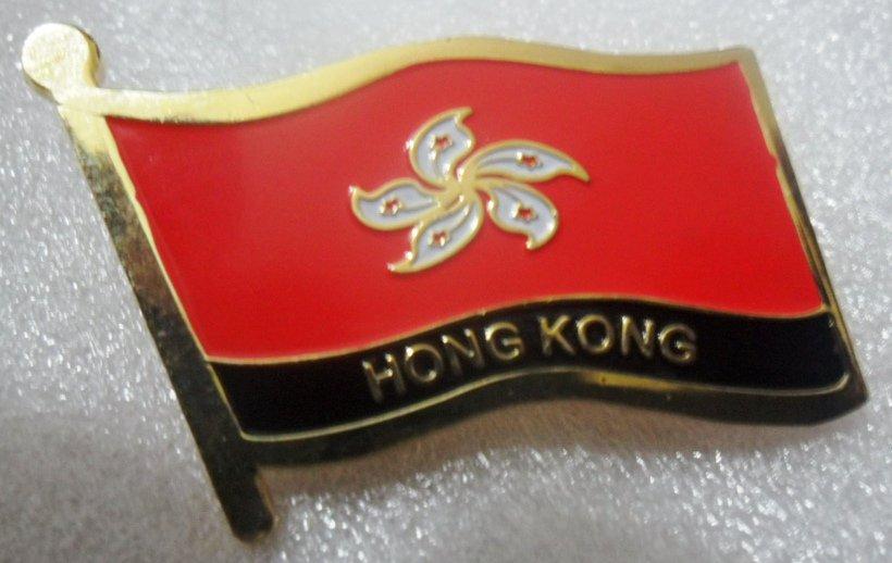 HOMG KONG Metal Brass Alloy Lapel Pin Country Flag Logo Soft Enamel Emblem Badge Button