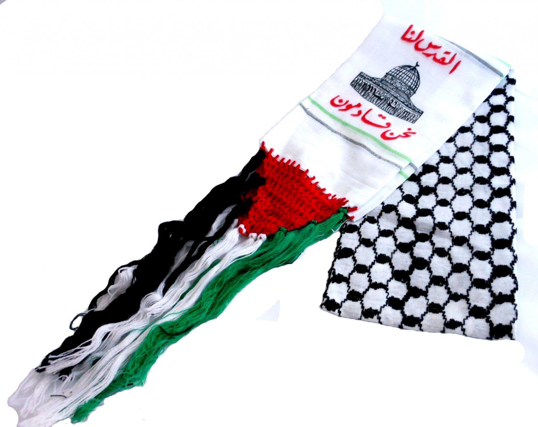 Jerusalem Unisex Fashion Arabian Shemagh Desert Tactical Scarf Palestine Keffieh Shawl Wrap