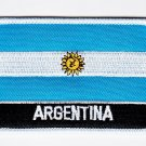 Argentina MultiColor Country Flag Logo Embroidered Iron On Backing Heat Seal Patch