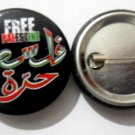 Palestine Should Be Free National Country Flag Button Badge Lapel Pin Tin Plate 30 mm Diameter