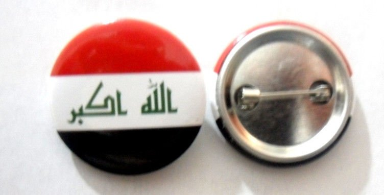 Iraq National Country Flag Button Badge Lapel Pin Tin Plate 30 mm Diameter