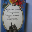 Robinson Crusoe - Daniel Defoe & Adventures Oliver Twist - Charles Dickens