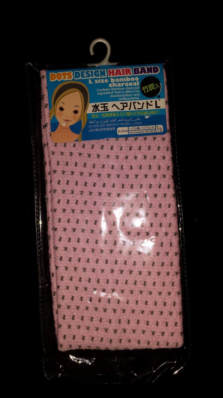 Japan Dots Design Hair Band