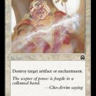 Disenchant (Magic MTG: Mercadian Masques Card #18) White Common, for sale