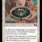 Rune of Protection: Black (Magic MTG: Urza's Saga Card #36) White Common, for sale