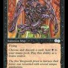 Skirge Familiar - MINT (Magic MTG: Urza's Saga Card #157) UNPLAYED Black Uncommon, for sale