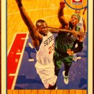 2013-14 Panini Hoops #26 Jason Richardson