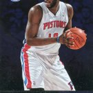 2012 Absolute Basketball Card #52 Greg Monroe