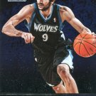 2012 Absolute Basketball Card #64 Ricky Rubio