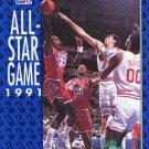 1991 Fleer Basketball Card #234 All Star Game