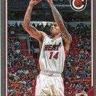 2015 Complete Basketball Card #85 Gerald Green