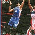 2015 Complete Basketball Card #114 Furkan Aldemir