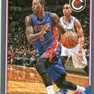2015 Complete Basketball Card #151 Kentavious Caldwell-Pope