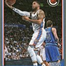 2015 Complete Basketball Card #256 D J Augustine