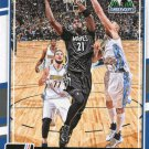 2015 Dunruss Basketball Card #159 Kevin Garnett