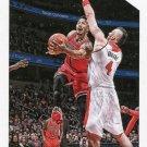 2015 Hoops Basketball Card #119 Derrick Rose