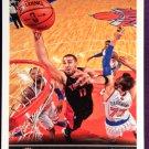 2014 Hoops Basketball Card #10 Jonas Valanciunas