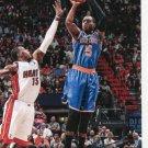 2014 Hoops Basketball Card #12 Tim Hardaway, Jr