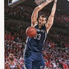 2015 Hoops Basketball Card #74 Marc Gasol