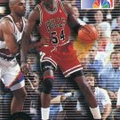 1993 Skybox Basketball Card #19 Horace Grant