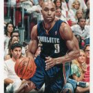 2014 Hoops Basketball Card #93 Gerald Henderson