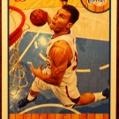 2013 Hoops Basketball Card #44 Blake Griffin