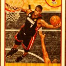2013 Hoops Basketball Card #47 Chris Bosh