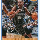 2013 Hoops Basketball Card #58  Maurice Harkless
