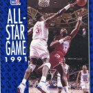 1991 Fleer Basketball Card #236 All Star Game